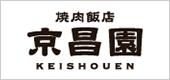 焼肉飯店 京昌園
